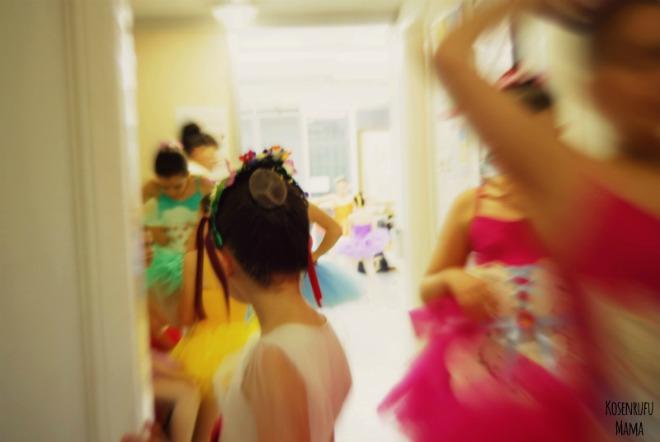 attività pomeridiane per bambini