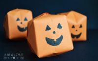 Come fare la zucca origami di Halloween